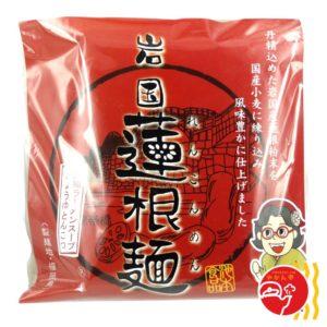 岩国蓮根麺