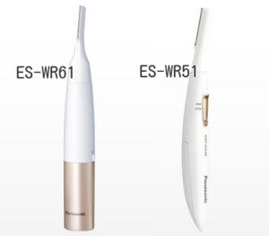 ES-WR61とWR51