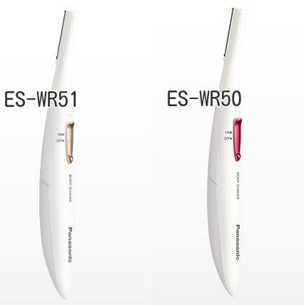 ES-WR51とWR50の違い